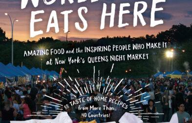 NYのナイトマーケットで夏を満喫しよう! #Queens Night Market