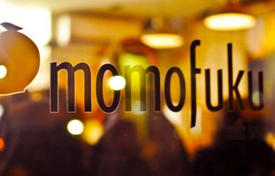 ニューヨークで注目のレストランMomofukuの勢いがスゴイ。