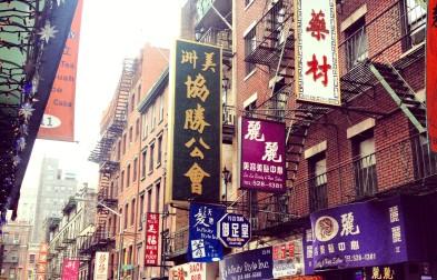 ニューヨークチャイナタウングルメ:21 Shanghai House 上海料理